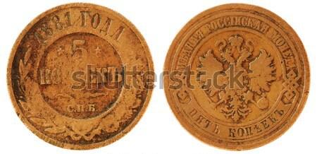 Ruso cobre moneda tres historia antiguos Foto stock © pzaxe
