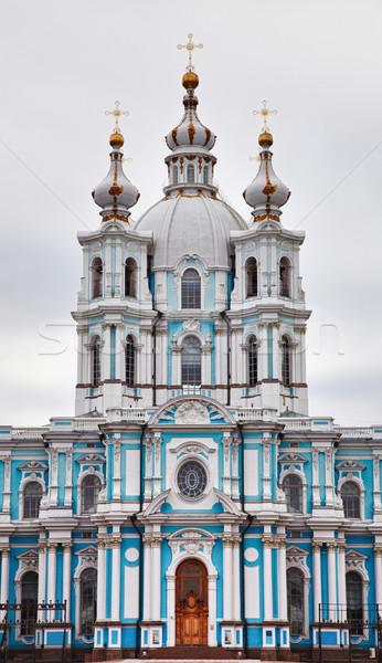 Antigua ruso ortodoxo iglesia edificio diseno Foto stock © pzaxe