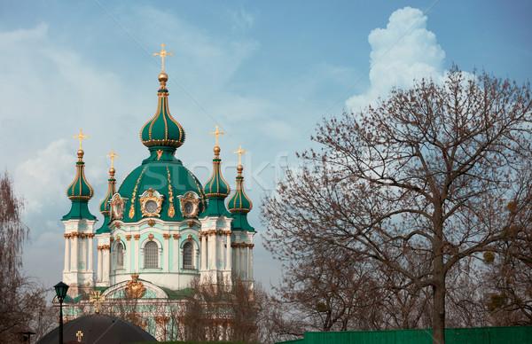 Chiesa Ucraina nuvoloso cielo blu tradizionale Foto d'archivio © pzaxe