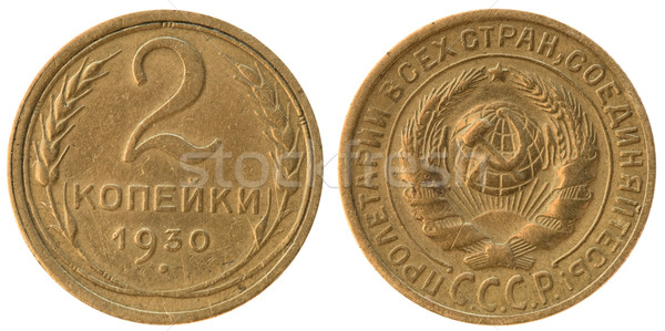 The Soviet Union coin two copecks Stock photo © pzaxe