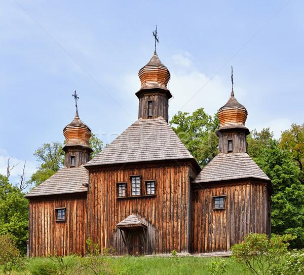 Cristão ortodoxo igreja velho céu Foto stock © pzaxe