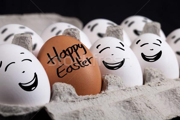 卵 スマイリー 顔 卵殻 幸せ 笑顔 ストックフォト © ra2studio