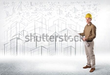 élégant construction spécialiste ville dessin affaires Photo stock © ra2studio