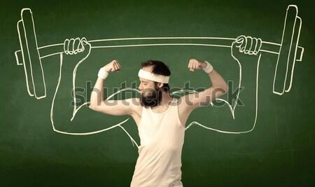 若い男 重量 あごひげ 眼鏡 ポーズ ストックフォト © ra2studio