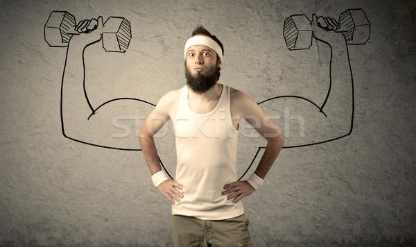 Karcsú férfi erős fiatal főiskolai hallgató szakáll Stock fotó © ra2studio
