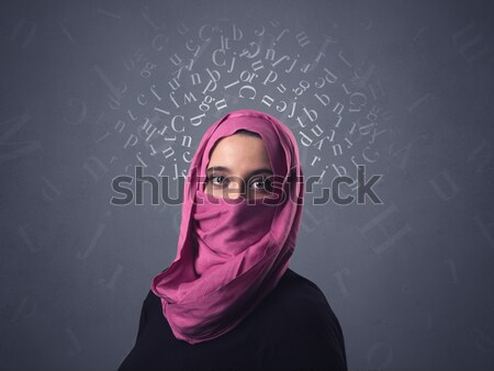 Muslim woman wearing niqab Stock photo © ra2studio