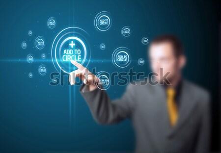 ストックフォト: ビジネスマン · 高い · ハイテク · タイプ · 現代