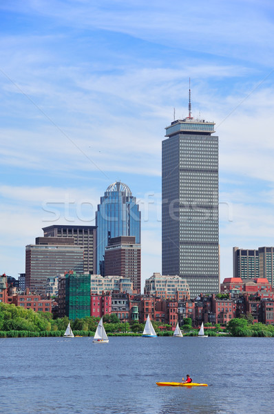 Boston gratte-ciel tour urbaine gratte-ciel Photo stock © rabbit75_sto