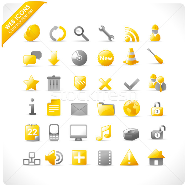 Stock photo: web icons - construction