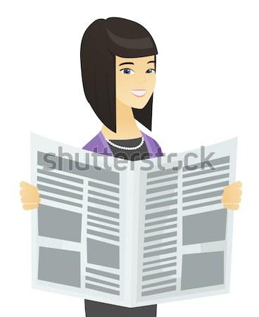 Hindu businessman reading newspaper. Stock photo © RAStudio