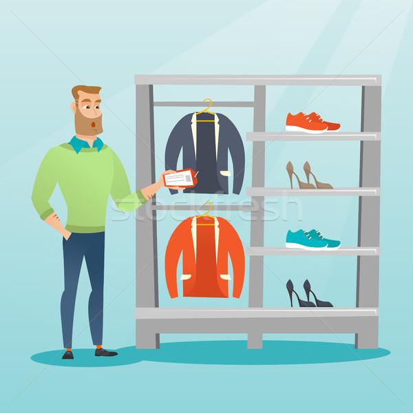 человека цен тег одежду магазине Сток-фото © RAStudio