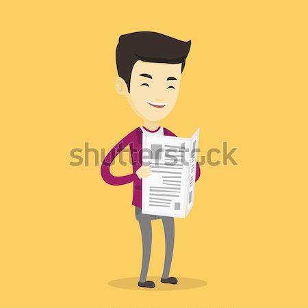 Man reading newspaper vector illustration. Stock photo © RAStudio