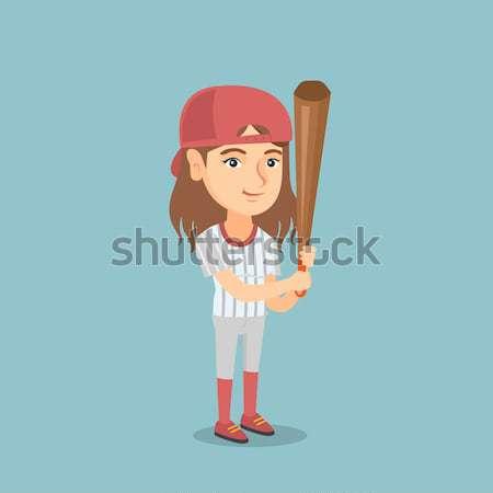 Baseball player with bat vector illustration. Stock photo © RAStudio