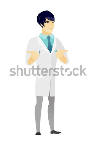 Young asian doctor laughing out loud. Stock photo © RAStudio