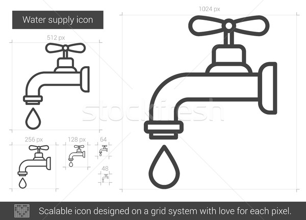 Water supply line icon. Stock photo © RAStudio