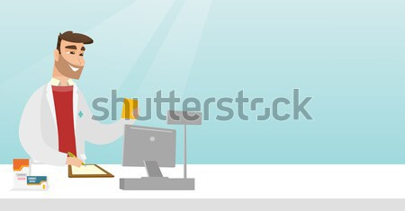 Hindu businessman holding briefcase. Stock photo © RAStudio