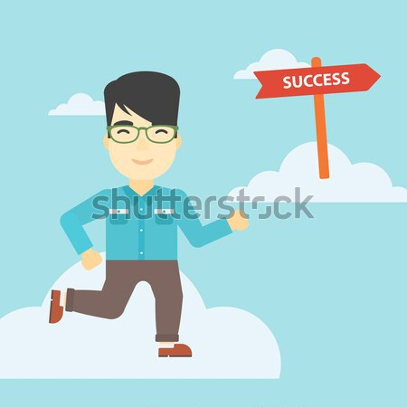 Business woman moving to success. Stock photo © RAStudio