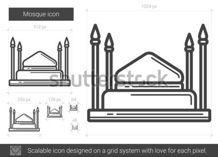 Mecset vonal ikon vektor izolált fehér Stock fotó © RAStudio