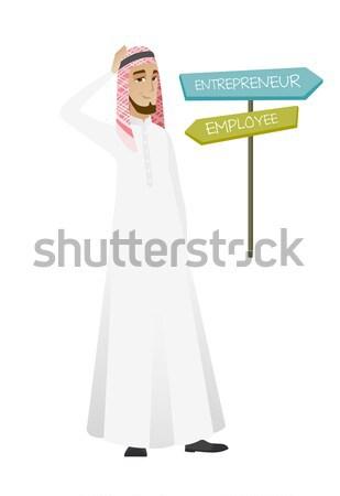 Muslim business woman holding stop road sign. Stock photo © RAStudio