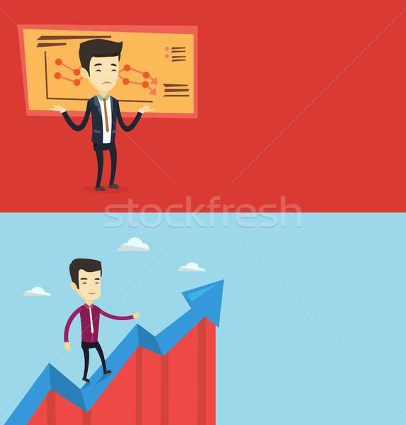 два бизнеса Баннеры пространстве текста вектора Сток-фото © RAStudio