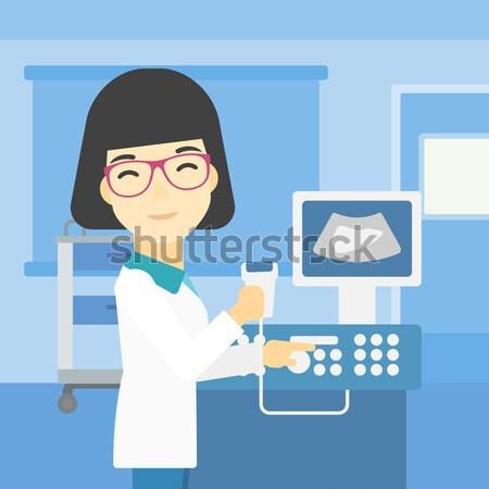 Maschio ultrasuoni medico giovani medico di sesso maschile lavoro Foto d'archivio © RAStudio