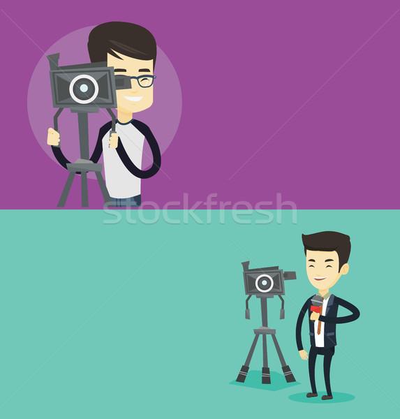 Twee media banners ruimte tekst vector Stockfoto © RAStudio
