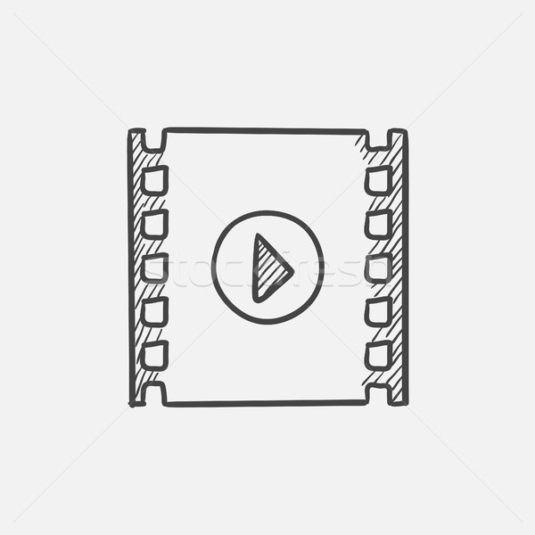Negative sketch icon. Stock photo © RAStudio