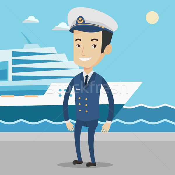 Smiling ship captain in uniform at the port. Stock photo © RAStudio