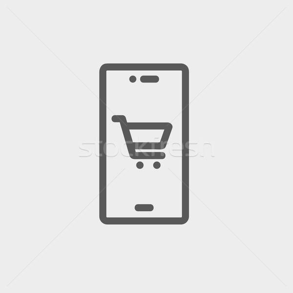 Harita konum alışveriş sepeti ince hat ikon Stok fotoğraf © RAStudio