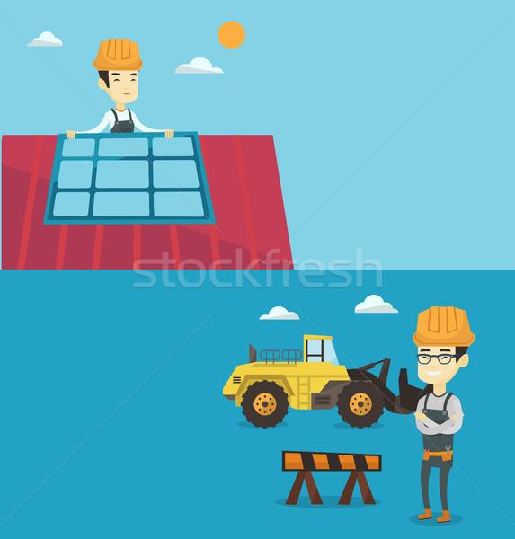 Twee bouw banners ruimte tekst vector Stockfoto © RAStudio