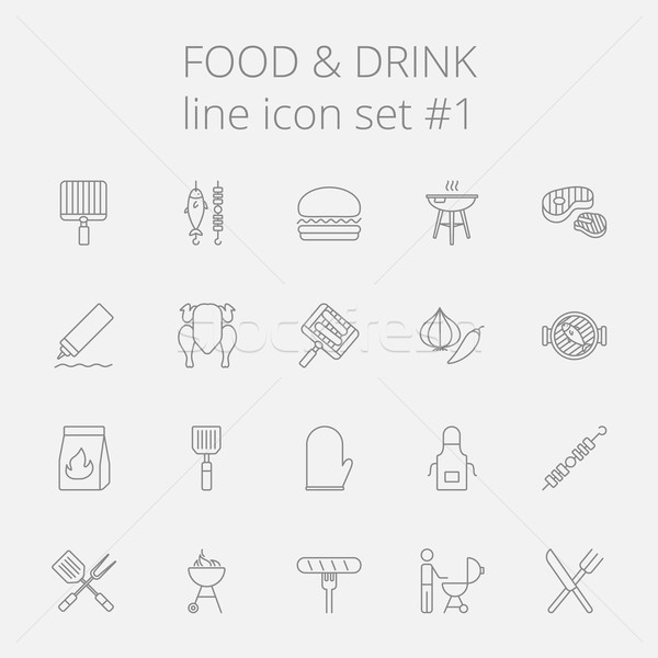 食品 ドリンク ベクトル ダークグレー アイコン ストックフォト © RAStudio