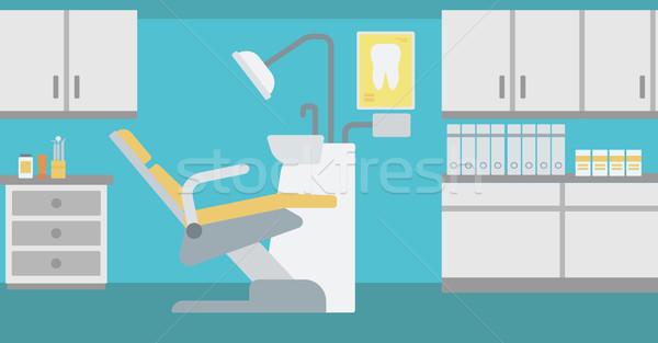 Background of dentist office. Stock photo © RAStudio