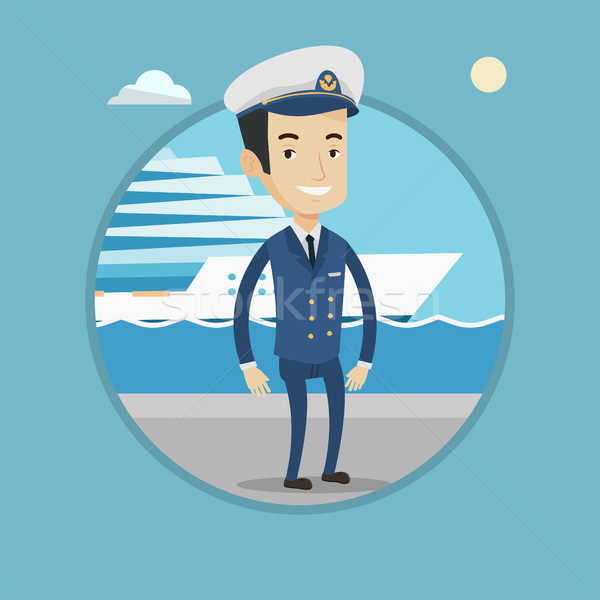Smiling ship captain in uniform at the port. Stock photo © RAStudio