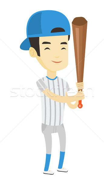 Jogador de beisebol bat jovem sorridente asiático Foto stock © RAStudio