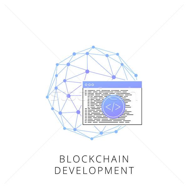 Neon blockchain development vector line icon. Stock photo © RAStudio
