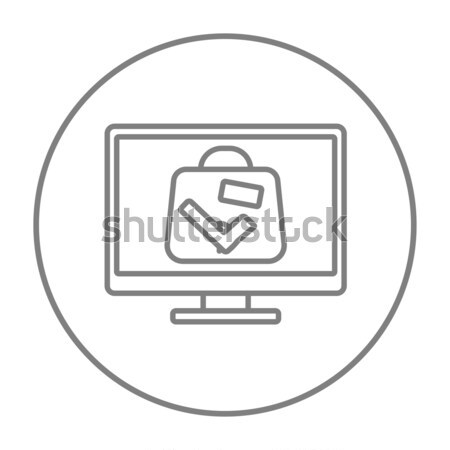 Suitcase at x-ray airport scanner line icon. Stock photo © RAStudio