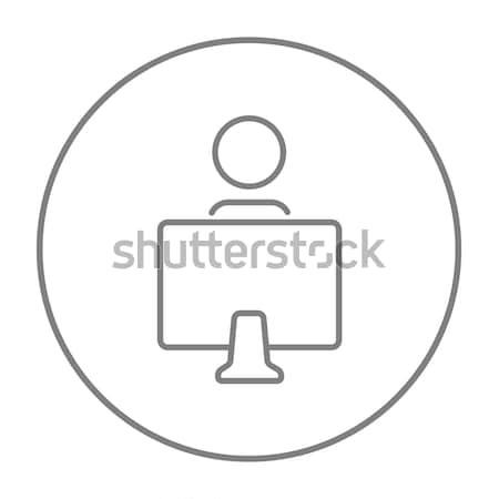 Stock photo: Online education line icon.