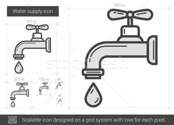 Water supply line icon. Stock photo © RAStudio