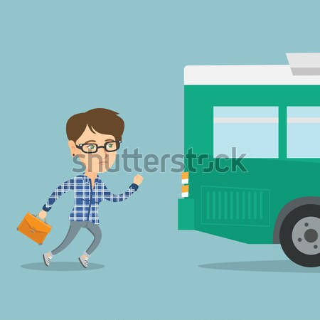 Charging of electric car vector illustration. Stock photo © RAStudio