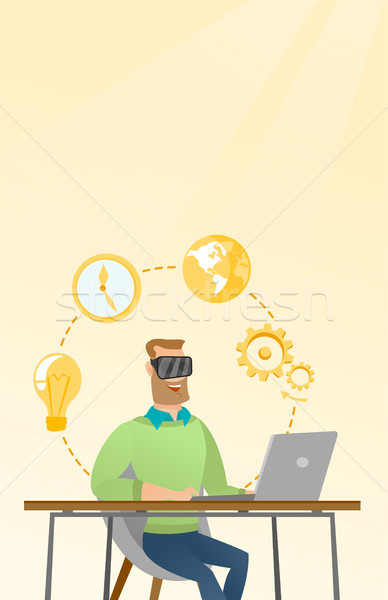 ストックフォト: ビジネスマン · ヘッド · 作業 · コンピュータ · 白人 · 着用