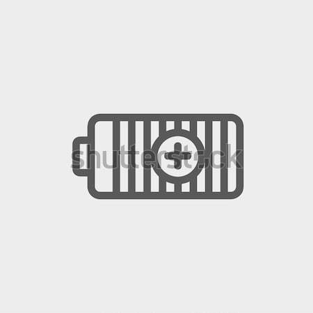 Fully charged battery line icon. Stock photo © RAStudio