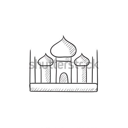 Muslim community thin line icon Stock photo © RAStudio