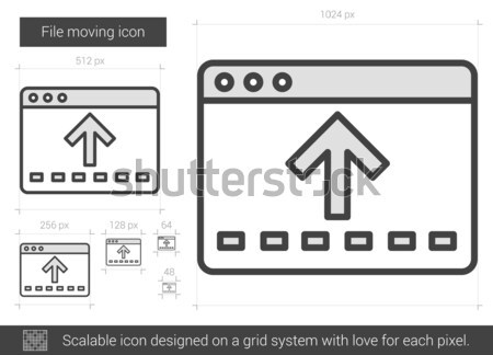Stock photo: File moving line icon.