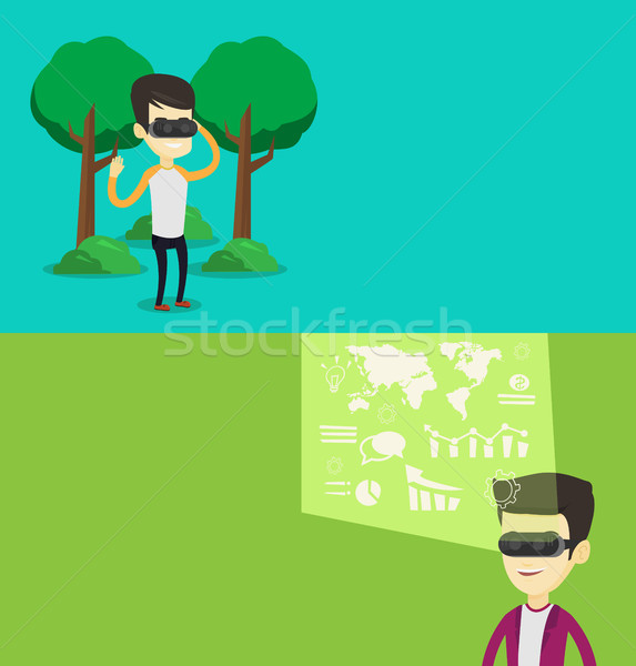 два технологий Баннеры пространстве текста вектора Сток-фото © RAStudio
