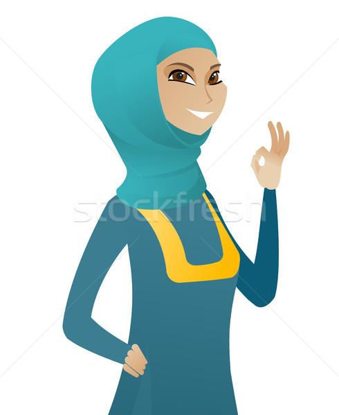 Genç Müslüman iş kadını neden imzalamak Stok fotoğraf © RAStudio
