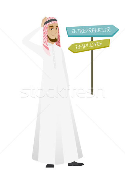 Confused muslim man choosing career pathway. Stock photo © RAStudio