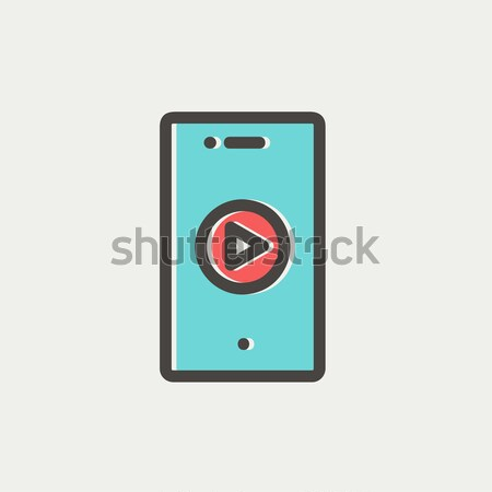 Volume control thin line icon Stock photo © RAStudio
