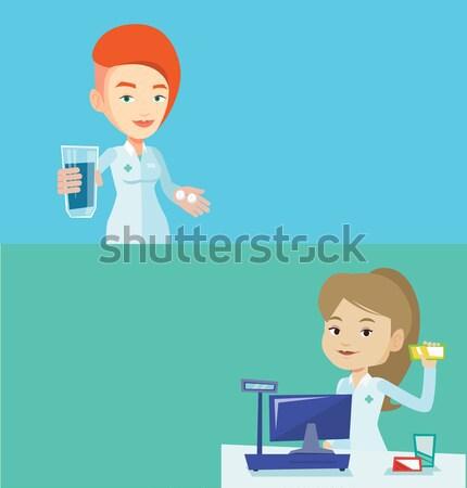 Kettő orvosi bannerek űr szöveg vektor Stock fotó © RAStudio