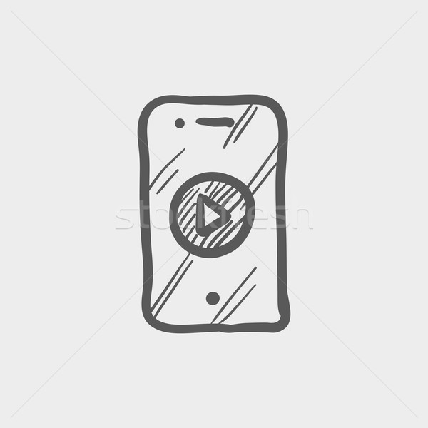 Volume control sketch icon Stock photo © RAStudio