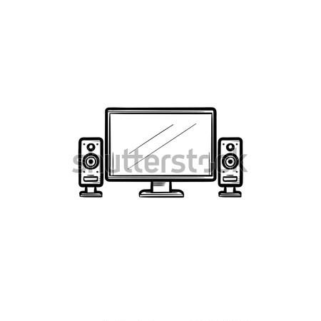 Home cinema lijn icon hoeken web mobiele Stockfoto © RAStudio